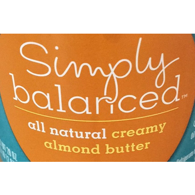 All Natural Creamy Almond Butter image