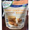 Calories in Coconut Cashew Crisps, Sea Salt Caramel from